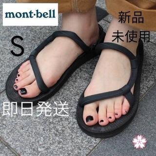 mont bell - 入手困難 Sサイズ 23.5~24.5cm モンベル ソックオンサンダル 黒
