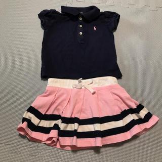 ★ラルフローレン★ベビー★女の子ポロシャツ★スカート★セットアップ★サイズ80★
