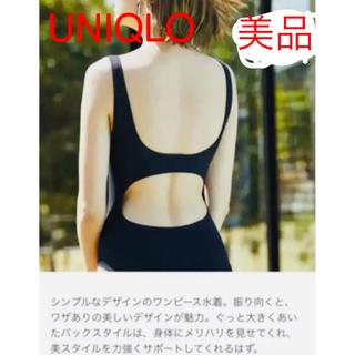 ユニクロ(UNIQLO)のユニクロ ユー 水着 黒(水着)