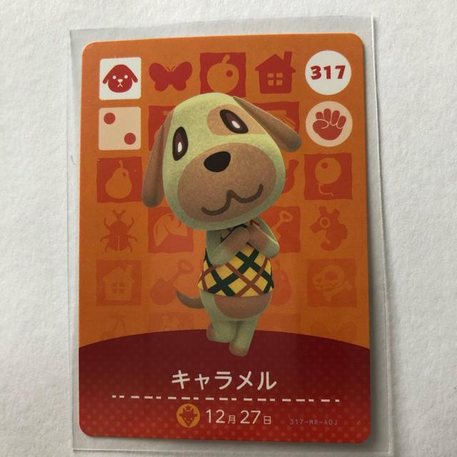 Nintendo Switch(ニンテンドースイッチ)のどうぶつの森 amiiboカード  キャラメル エンタメ/ホビーのアニメグッズ(カード)の商品写真