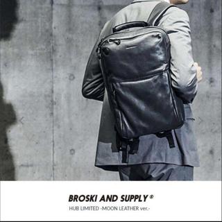 ビームス(BEAMS)の値段交渉OK☆新品タグ付き BROSKI&SUPPLY バックパック(バッグパック/リュック)