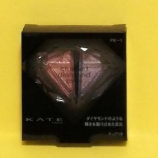 ケイト(KATE)の新品 KATE クラッシュダイヤモンドアイズ PK-1(アイシャドウ)