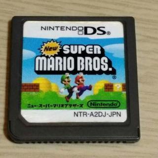 任天堂 - New スーパーマリオブラザーズ DS ソフトのみ 動作確認済み