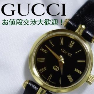 Gucci - 【極上VIN】グッチ レディース N89