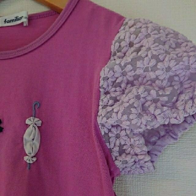 familiar(ファミリア)の【120】familiar カットソー キッズ/ベビー/マタニティのキッズ服女の子用(90cm~)(Tシャツ/カットソー)の商品写真