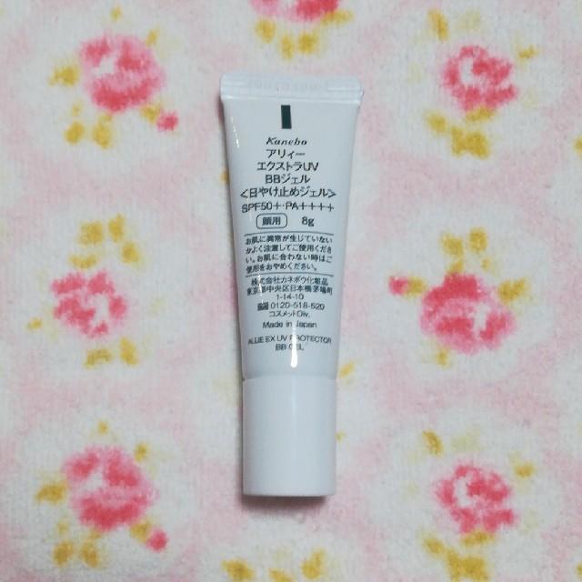 ALLIE(アリィー)のアリー bb ミニ 5点セット コスメ/美容のベースメイク/化粧品(BBクリーム)の商品写真