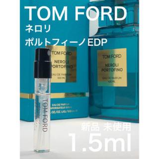 トムフォード(TOM FORD)の[t-n]TOM FORD トムフォード ネロリポルトフィーノ 1.5ml(ユニセックス)