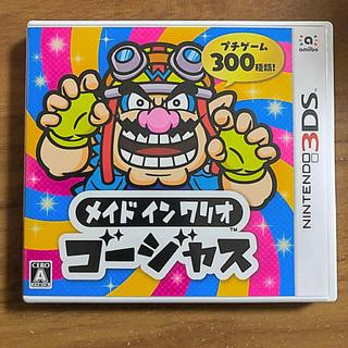 ニンテンドー3DS - メイド イン ワリオ ゴージャス 3DS ソフト
