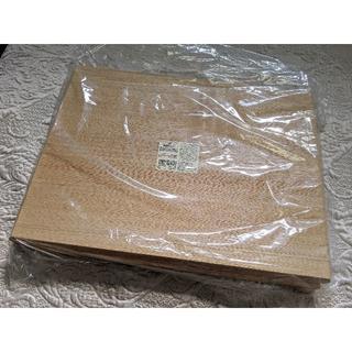 ムジルシリョウヒン(MUJI (無印良品))の[ringo様専用](未使用)無印トレー2枚セット(テーブル用品)