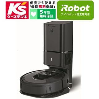 アイロボット(iRobot)のiRobot ルンバi7+ (国内正規品)i755060 5年保証付き(掃除機)