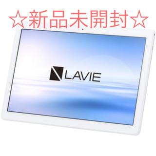 NEC - NEC LAVIE Tab E TE710KAW【新品未開封】