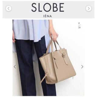 IENA SLOBE - 新品 IENA  サイドファスナーバッグ