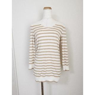 クリアインプレッション(CLEAR IMPRESSION)のCLEAR IMPRESSION 100%綿 ストライプVネックセーター(ニット/セーター)
