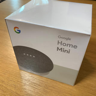 ANDROID - Google Home mini