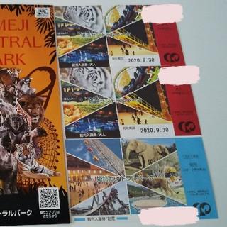 姫路セントラルパーク 入園券 大人×2+幼児(遊園地/テーマパーク)