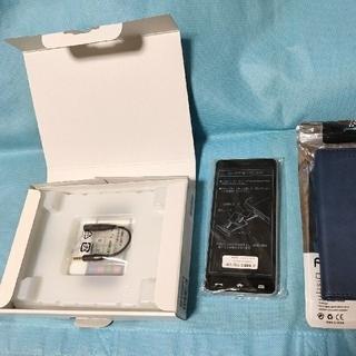 キョウセラ(京セラ)の(新品・未使用)Y!mobile かんたんスマホ 705KC simフリー(スマートフォン本体)
