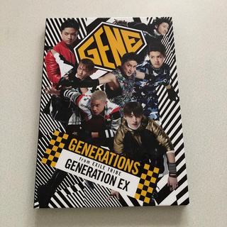 ジェネレーションズ(GENERATIONS)の最終処分価格!GENERATIONS ''GENERATIONS EX'' 美品(ミュージシャン)