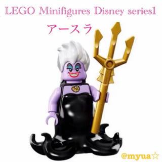 Lego - アースラ LEGO レゴ ディズニー ミニフィグ シリーズ1 新品 正規品 廃盤