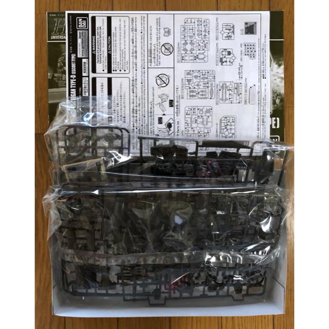 BANDAI(バンダイ)のガンプラ プレミアムバンダイ 限定 HG 1/144 ジェガンD型(護衛隊仕様) エンタメ/ホビーのおもちゃ/ぬいぐるみ(模型/プラモデル)の商品写真