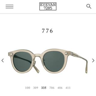 アヤメ(Ayame)のEYEVAN 7285 サングラス 型番776 カラー335 国内正規品(サングラス/メガネ)