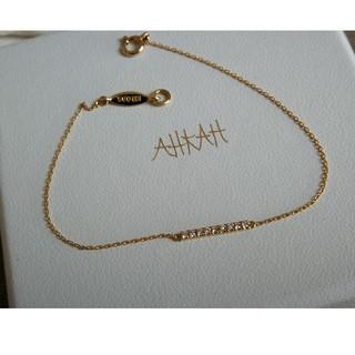 アーカー(AHKAH)のアーカー  ティナブレスレット  K18YG x ダイヤモンド0.05カラット(ブレスレット/バングル)