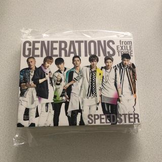 ジェネレーションズ(GENERATIONS)の最終処分価格!GENERATIONS ''SPEED STAR'' 美品(ミュージシャン)