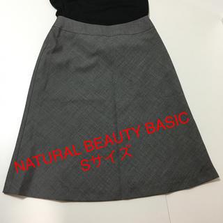 NATURAL BEAUTY BASIC - NATURAL BEAUTY BASIC スカート