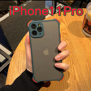 Apple - iPhone11 pro ケース
