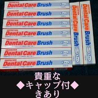 クリーンデンタルのデンタルケア歯ブラシ (歯ブラシ/デンタルフロス)