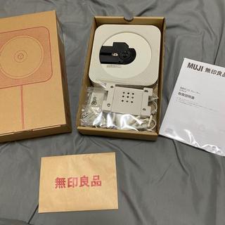 ムジルシリョウヒン(MUJI (無印良品))の無印良品 CDプレーヤー(ポータブルプレーヤー)