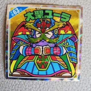 天使だらけのビックリマン 天使63位 大聖ユーラ(カード)