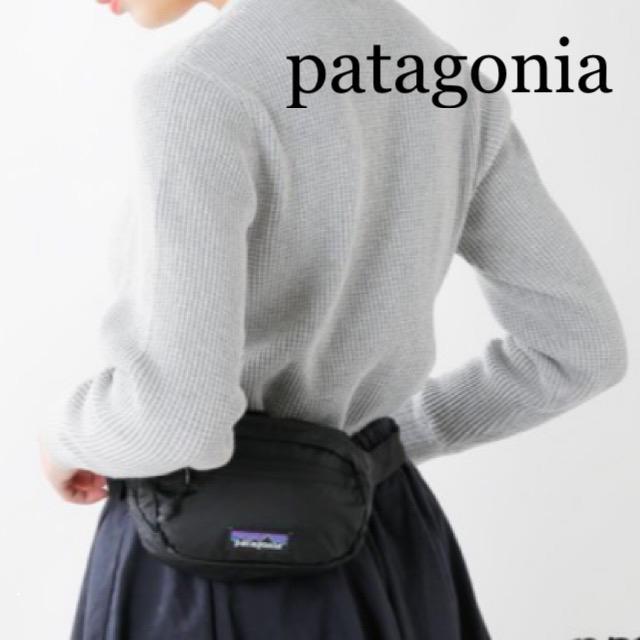 THE NORTH FACE(ザノースフェイス)の【最新】パタゴニア ウルトラライト ブラックホール ヒップ パック レディースのバッグ(ボディバッグ/ウエストポーチ)の商品写真
