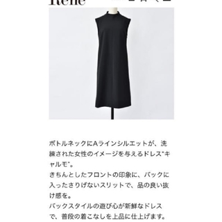 ルネ(René)の新品☆rene☆ワンピース(ひざ丈ワンピース)