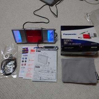 パナソニック(Panasonic)のPanasonic ポータブルMDプレイヤー スピーカー付 SJ-MJ57-R(ポータブルプレーヤー)