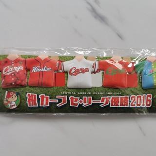 未開封☆ 広島東洋カープ 非売品 ユニフォーム型マグネット