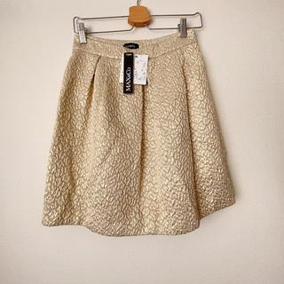 マックスアンドコー(Max & Co.)のMAX&co 膝丈スカート(ひざ丈スカート)