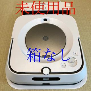 アイロボット(iRobot)のアイロボット ブラーバジェットm6(掃除機)