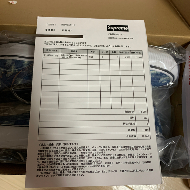 Supreme(シュプリーム)のsupreme vans スリッポン デニム メンズの靴/シューズ(スニーカー)の商品写真