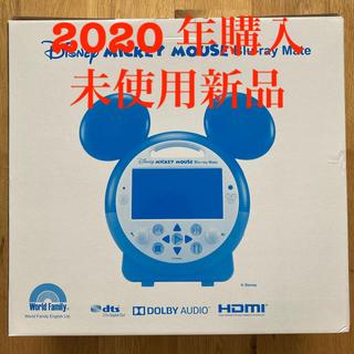 ディズニー(Disney)の未使用 DWE ポータブルブルーレイプレイヤー ブックケース(ポータブルプレーヤー)