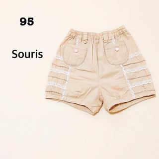 Souris - 95 Souris ショートパンツ