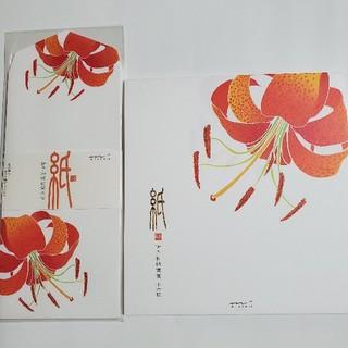 伊予和紙レターセット「箔ゆり柄オレンジ」紙シリーズ(カード/レター/ラッピング)
