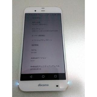 エヌティティドコモ(NTTdocomo)のジャンク docomo sh-04h スマホ 携帯電話 ガラホ Android(スマートフォン本体)