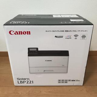 Canon - 【新品未開封】Canon Satera LBP221