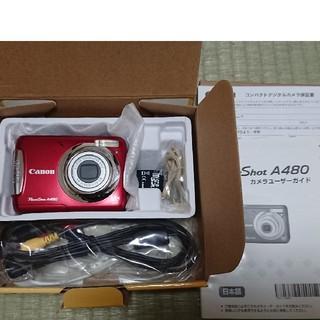 キヤノン(Canon)のCanon PowerShot A480(コンパクトデジタルカメラ)