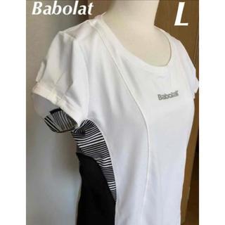 バボラ(Babolat)のバボラ ゲームシャツチュニック白/黒 L(ウェア)