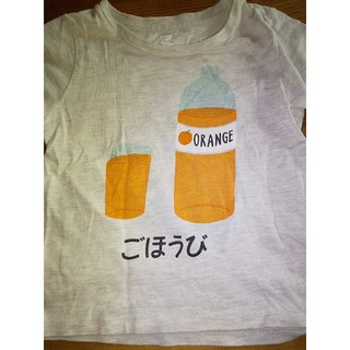 Design Tshirts Store graniph - Tシャツ