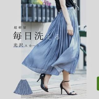 カワイイ(cawaii)のcawaii 軽量光沢シャイニースカート ランダムプリーツ ブルー(ロングスカート)