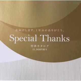 エヌティティドコモ(NTTdocomo)のdocomo 22000円クーポン 特典(ショッピング)