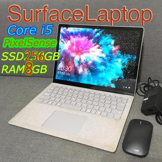 Microsoft - 格安!Surface Laptop上位モデル♪マウス/Office付き