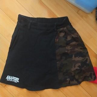 アナップキッズ(ANAP Kids)のANAP KIDS  160 スカート(スカート)